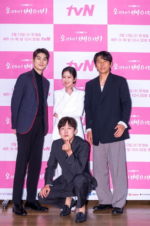 '오 마이 베이비' 주연배우들/ 사진=tvN 제공