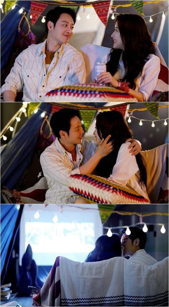 '그 남자의 기억법' 김동욱 문가영 / 사진 = MBC 제공