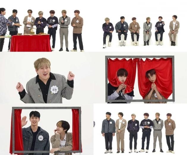 '주간아이돌' 몬스타엑스 / 사진 = MBC에브리원 영상 캡처