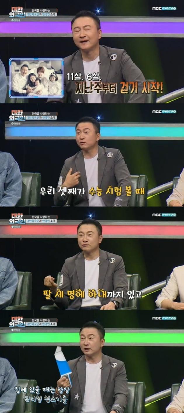'대한외국인' 주영훈 / 사진 = MBC에브리원 영상 캡처