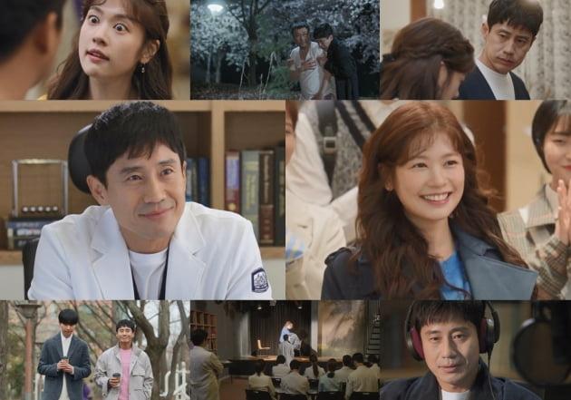 '영혼수선공' 5, 6회/ 사진=KBS2 제공