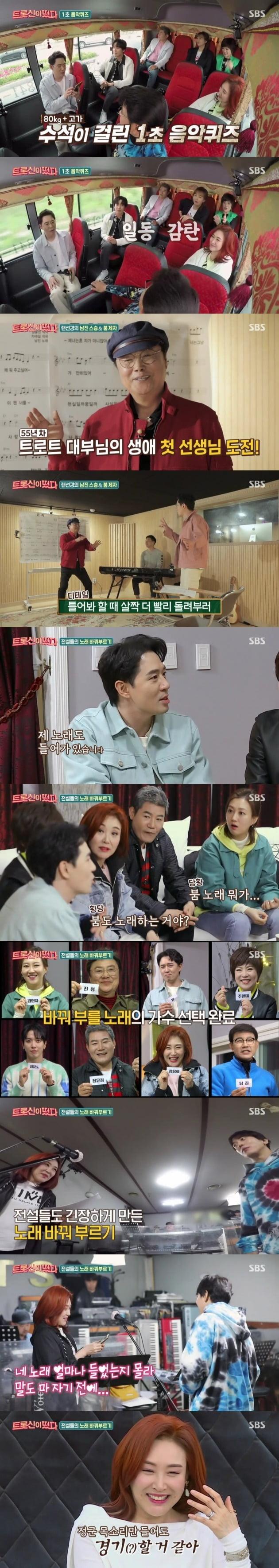 사진=SBS '트롯신이 떴다' 방송 캡처