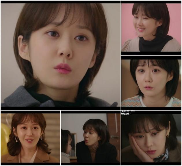 '오 마이 베이비' 장나라 / 사진=tvN 방송화면