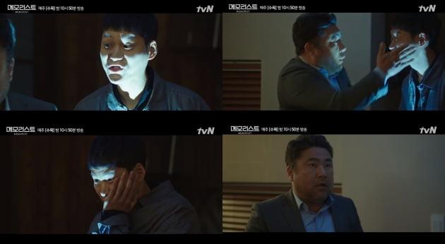 '메모리스트' 예고편. /사진제공=tvN