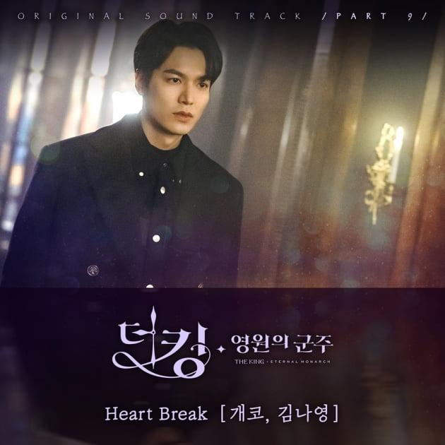 지코X레드벨벳 웬디·개코X김나영, '더 킹' 명품 OST 라인업 합류
