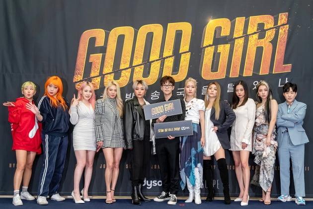 [TEN 포토] Mnet '굿걸'의 멋진 주역들