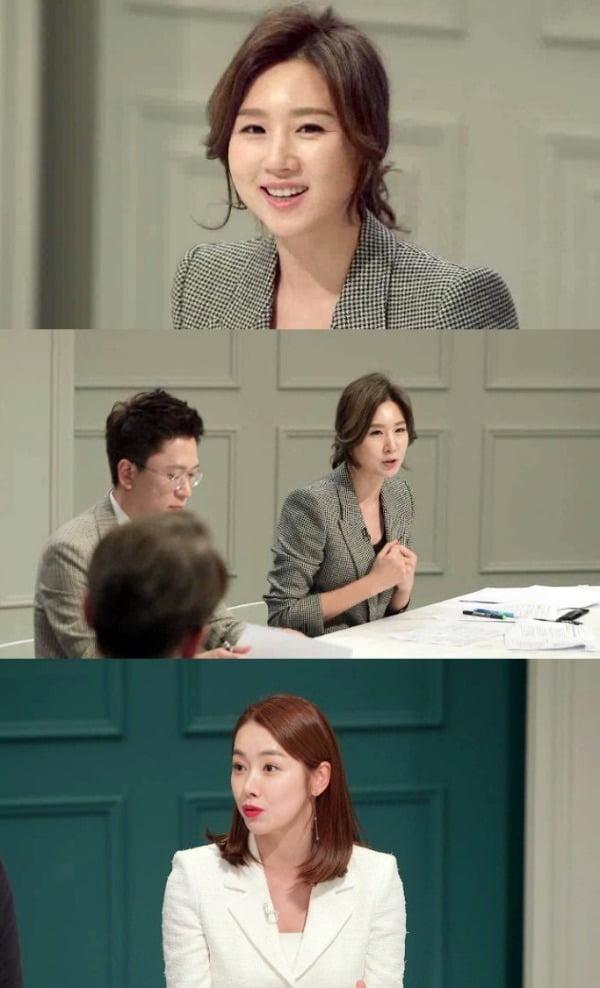 금나나가 '공부가 머니'에 교육 전문가로 출연한다. / 사진제공=MBC