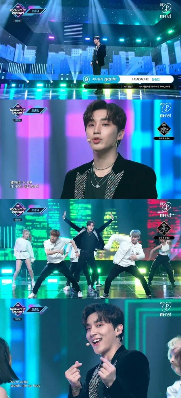 '엠카운트다운' 문종업 / 사진 = Mnet 영상 캡처