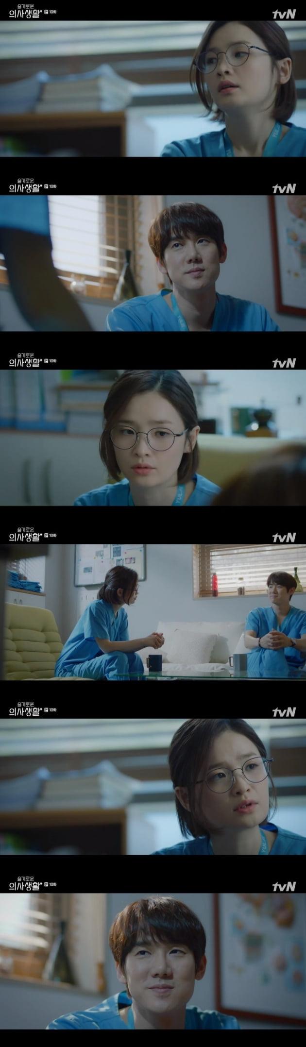'슬기로운 의사생활' 10회 / 사진 = tvN 영상 캡처