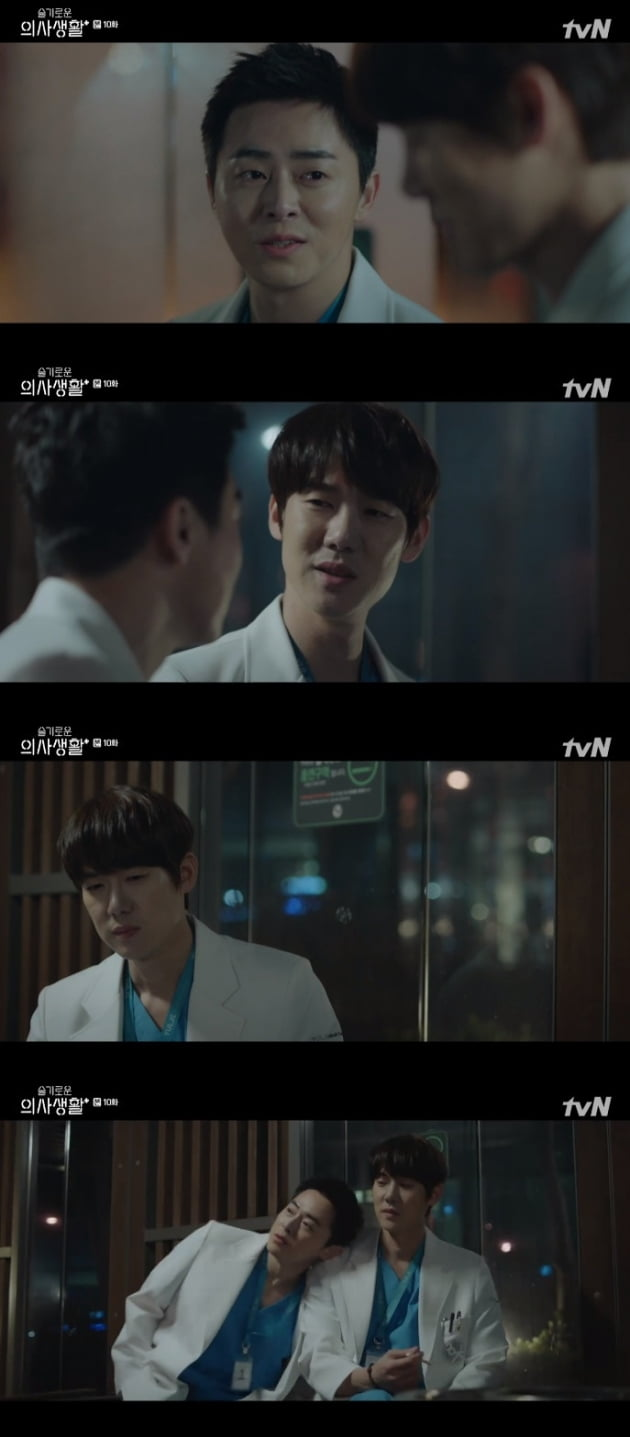 '슬기로운 의사생활' 조정석 유연석 / 사진 = tvN 영상 캡처