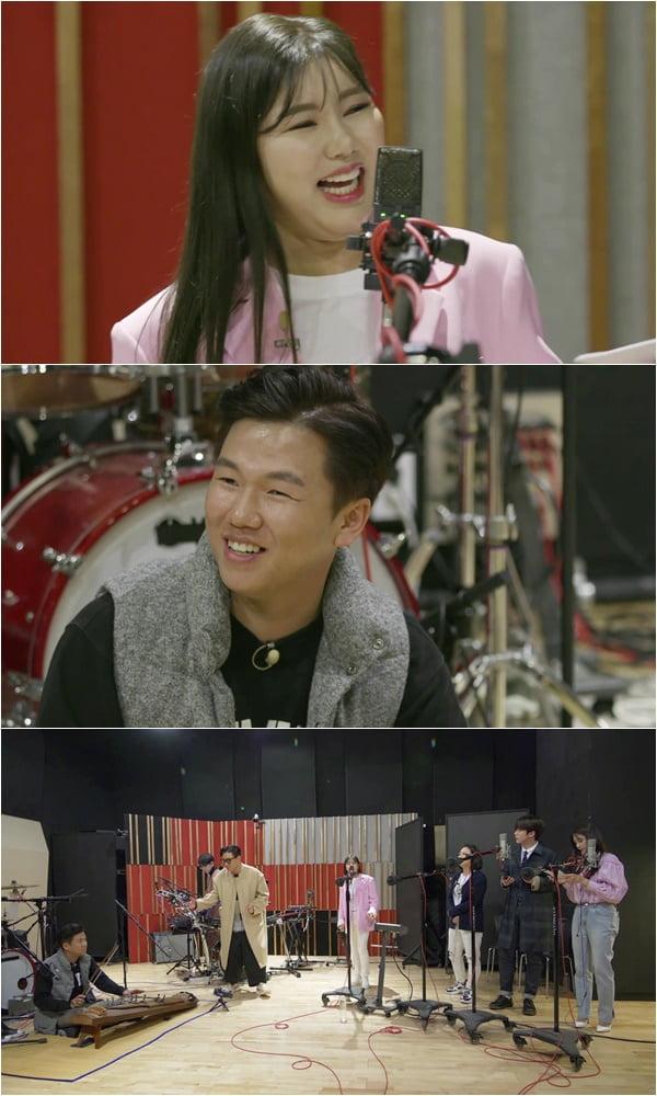 '악인전' 4회 예고/ 사진=KBS2 제공