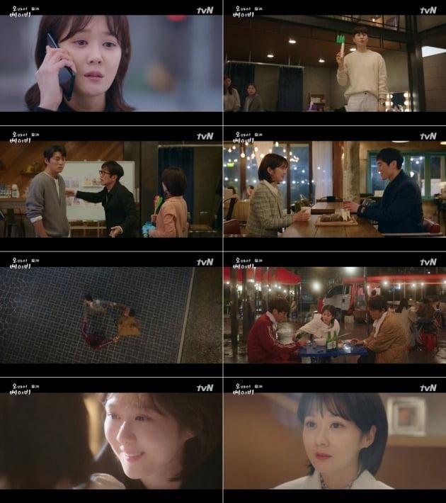 사진= tvN '오 마이 베이비' 방송 화면.