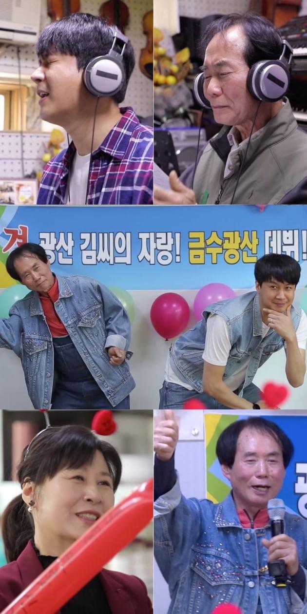 '살림남2' 예고/ 사진=KBS2 제공
