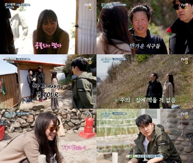 사진=tvN '삼시세끼 어촌편5' 예고 영상.