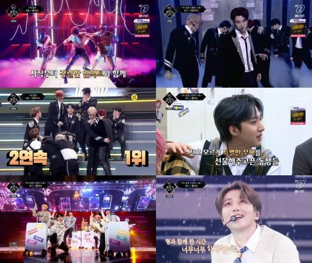 '로드 투 킹덤' 3회 리뷰/ 사진=Mnet 제공
