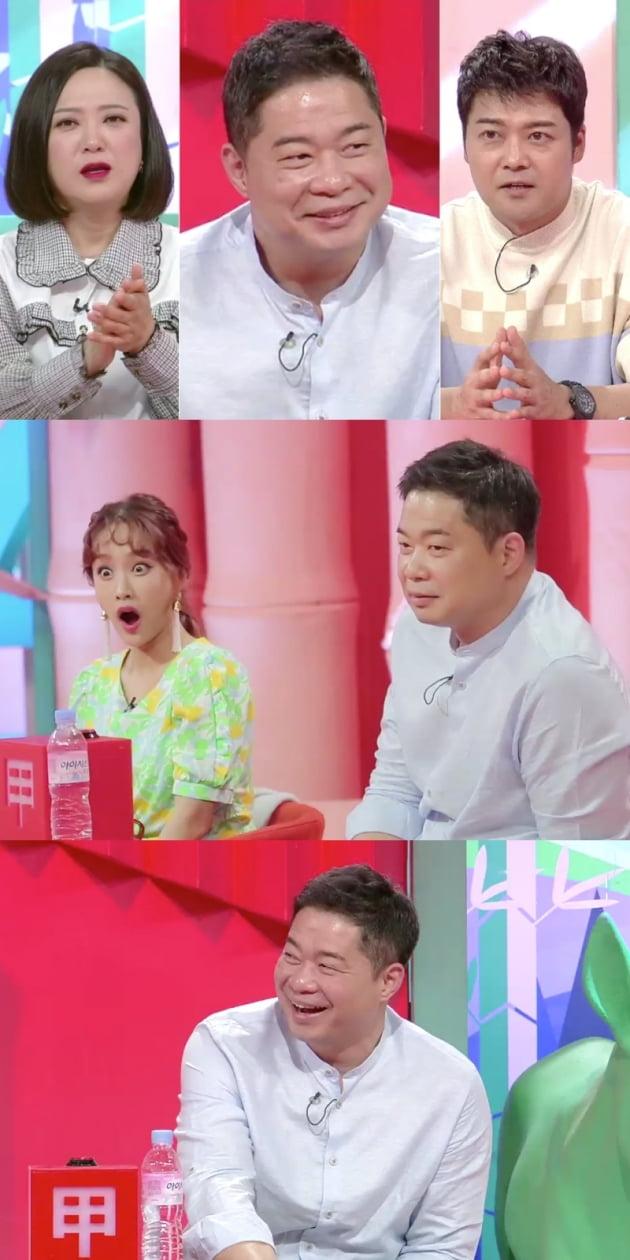 '사장님 귀는 당나귀 귀' 예고/ 사진=KBS2 제공