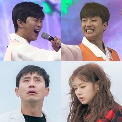 '사랑의 콜센타' 출연진(위)과 '영혼수선공' 출연진/ 사진=TV조선, KBS2 제공