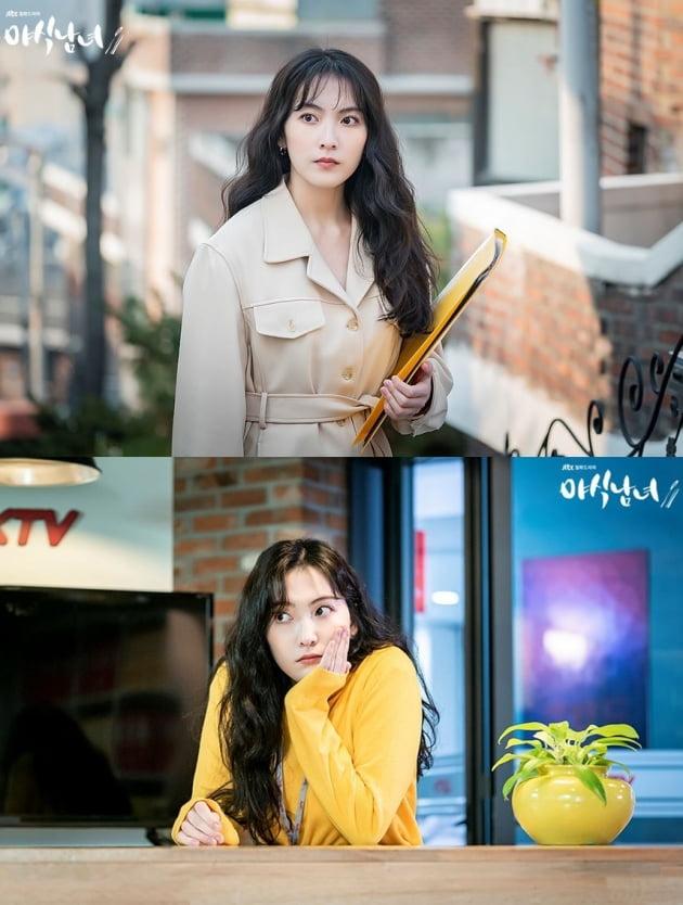 JTBC 새 월화드라마 '야식남녀' 스틸컷. /사진제공=JTBC