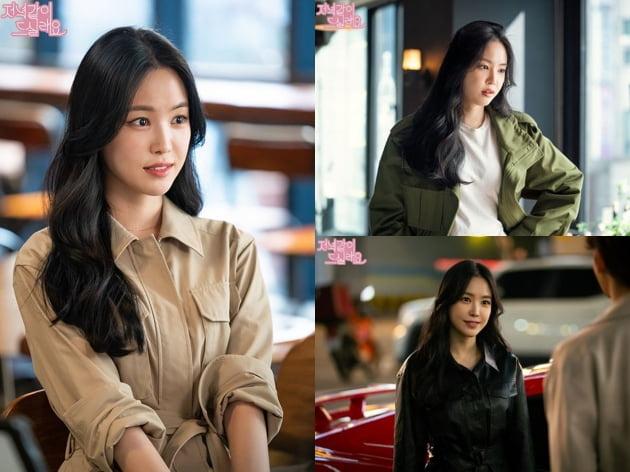 MBC 새 월화드라마 '저녁 같이 드실래요?' 스틸컷. /사진제공=MBC