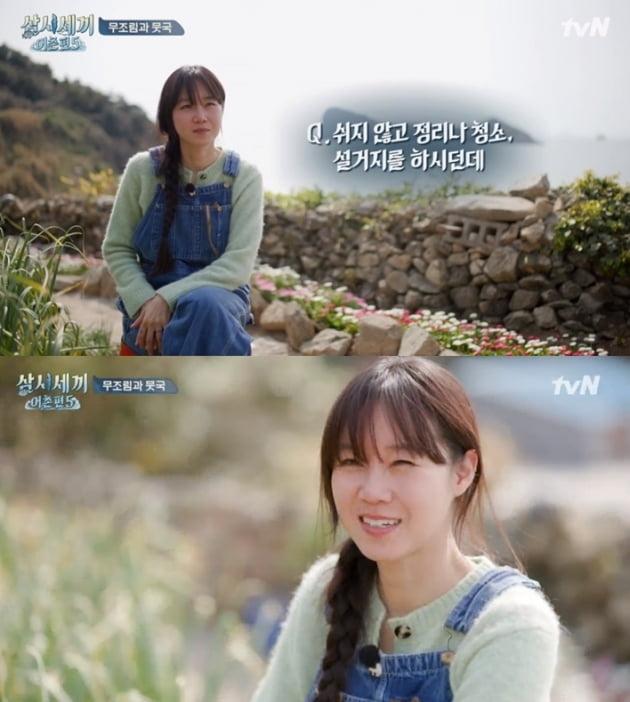 '삼시세끼 어촌편5' 공효진 효과? 시청률 12.2% ↑