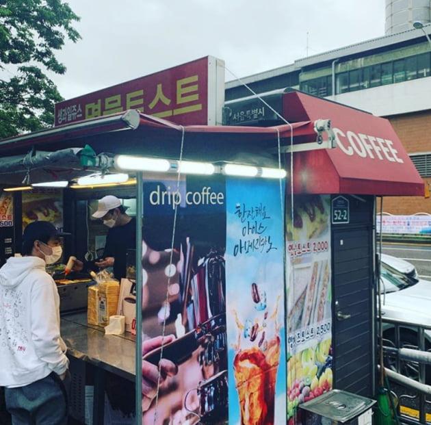 박유천 근황 /사진=인스타그램