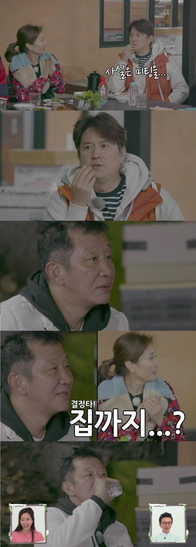 '자연스럽게' 허재 아내와 변우민, 미팅한 사이?