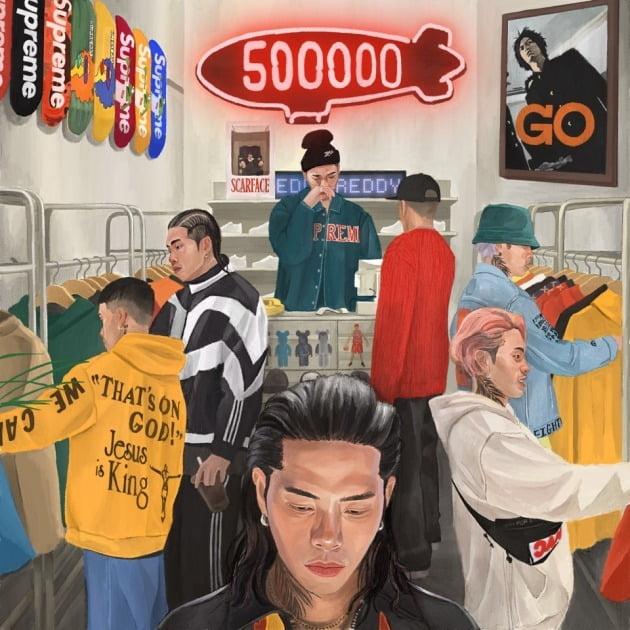 레디 '500000' 커버./ 사진제공=하이라이트레코즈