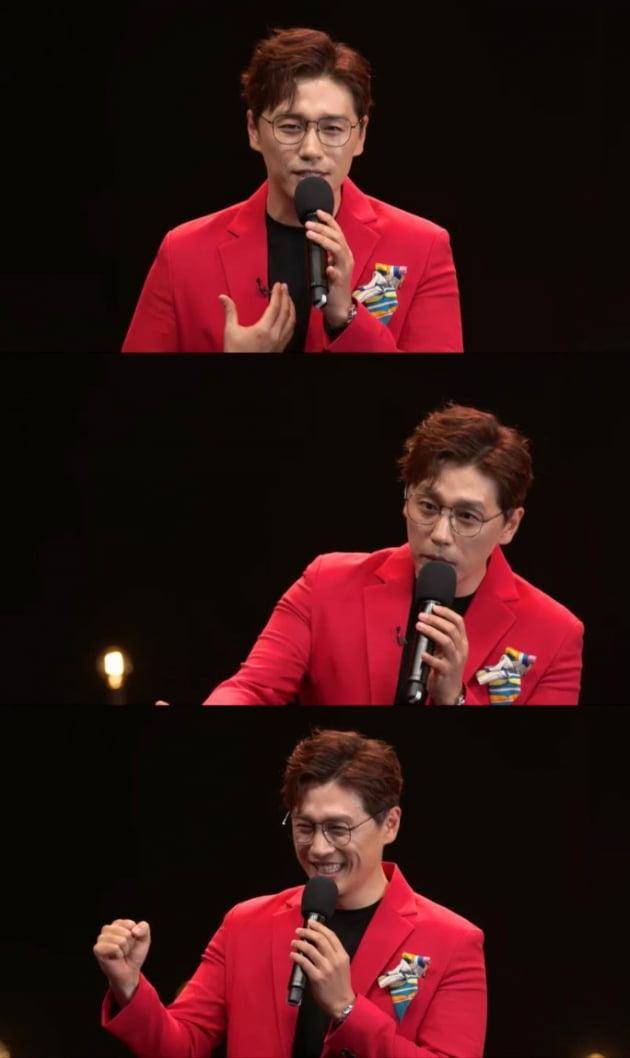 '스탠드업' 아나운서 오승원./ 사진제공=KBS