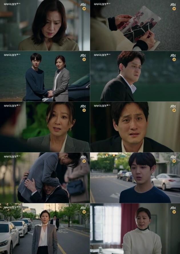'부부의 세계' 스페셜이 방송된다. / 사진=JTBC 방송 캡처