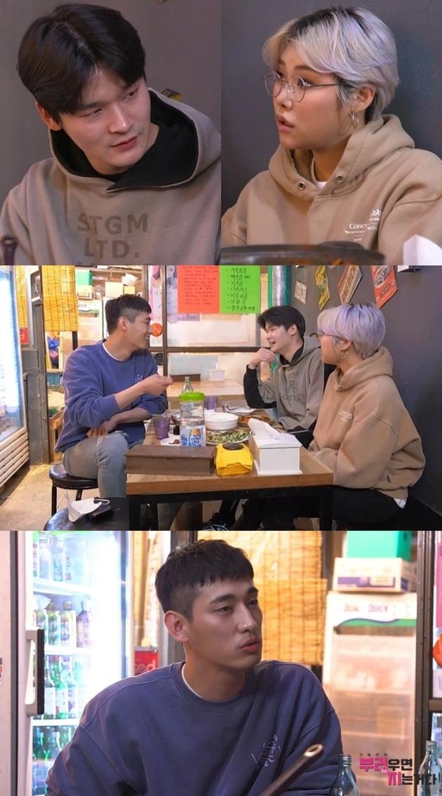 '부럽지' 남연우 치타 / 사진 = MBC 제공