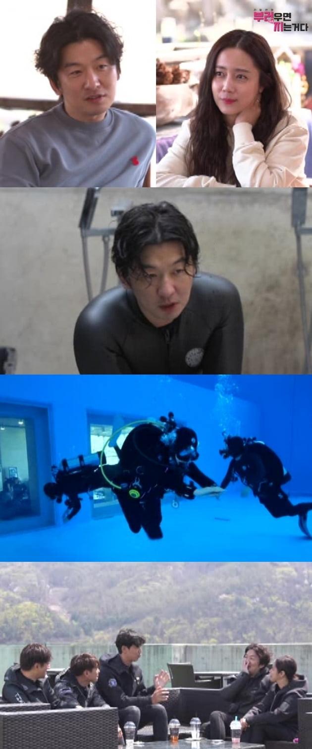 '부러우면 지는거다' 최송현 이재한 / 사진 = MBC 제공