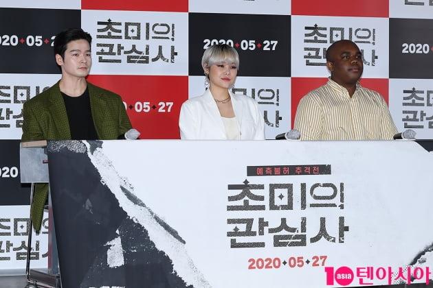 [TV텐] '초미의 관심사' 치타 배우로 첫 데뷔