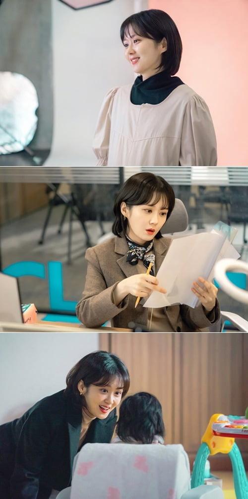 '오 마이 베이비' 장나라 / 사진제공=tvN