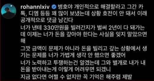 /사진=윤병호 인스타그램
