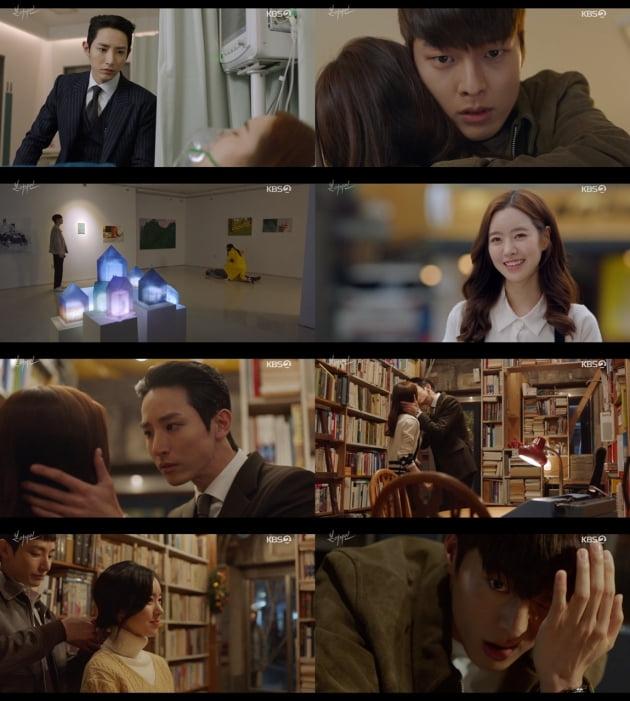'본 어게인'/ 사진제공=KBS2