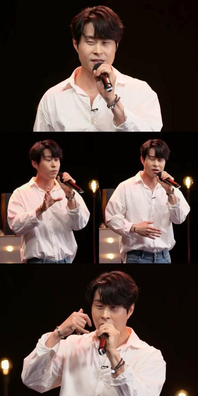 '스탠드업' / 사진제공=KBS2