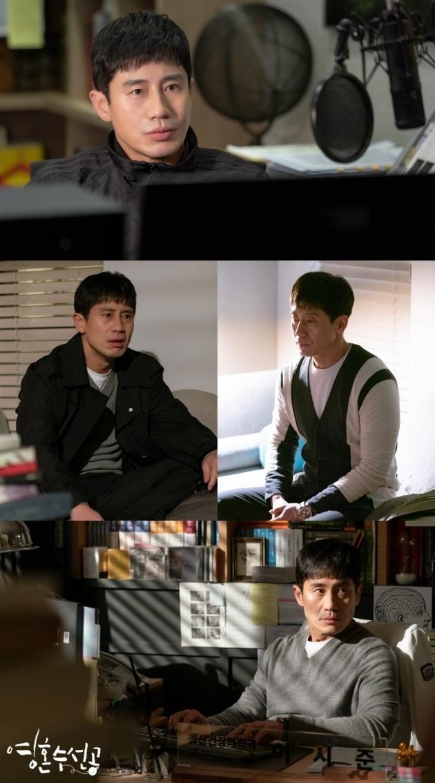 '영혼수선공' 스틸컷./사진제공=KBS2