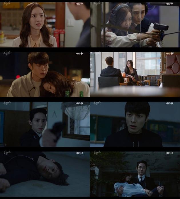 '본 어게인' / 사진=KBS2 제공