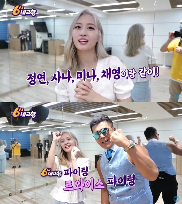/사진= KBS 공식 유튜브 캡처