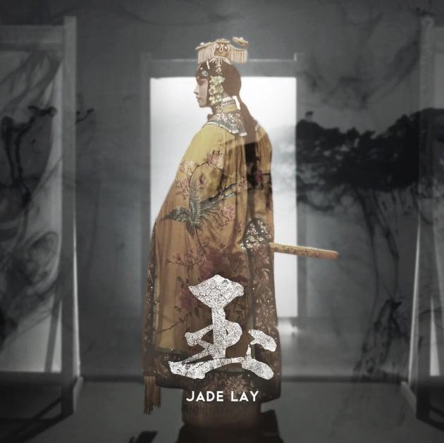 엑소 레이 새 싱글 '玉 (Jade)' 커버 이미지./ 사진제공=SM엔터테인먼트