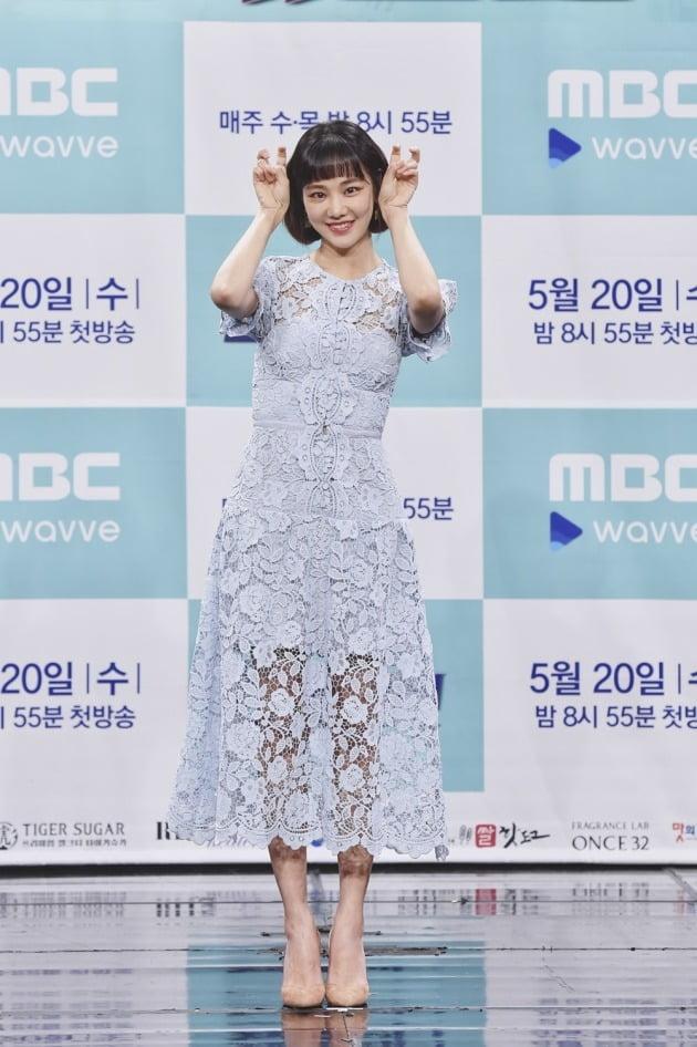 배우 한지은./사진제공=MBC