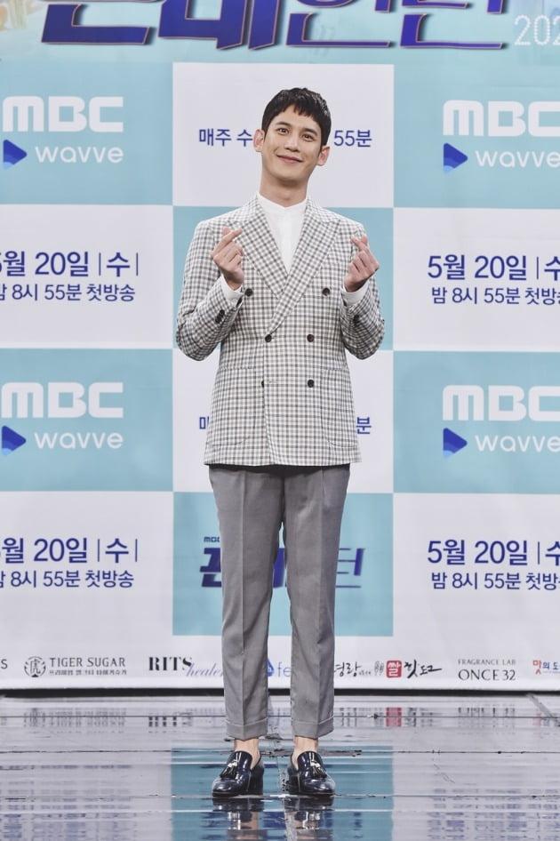 배우 박기웅./사진제공=MBC