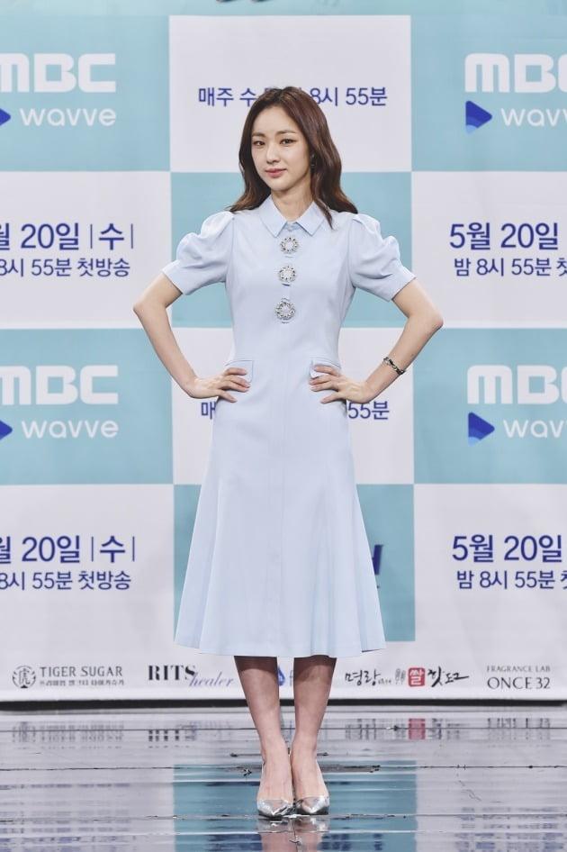 배우 박아인./사진제공=MBC