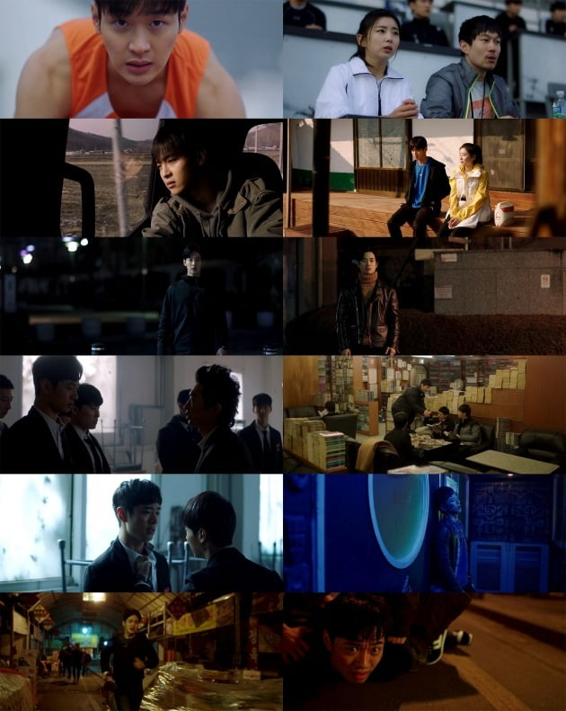 영화 '런 보이 런' 스틸 / 사진제공=라온컴퍼니플러스