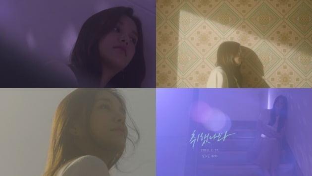 황인욱 '취했나봐' 뮤직비디오 티저 속 라붐 솔빈 캡처.