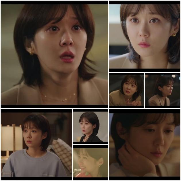 '오마베' 3회/ 사진=tvN 제공