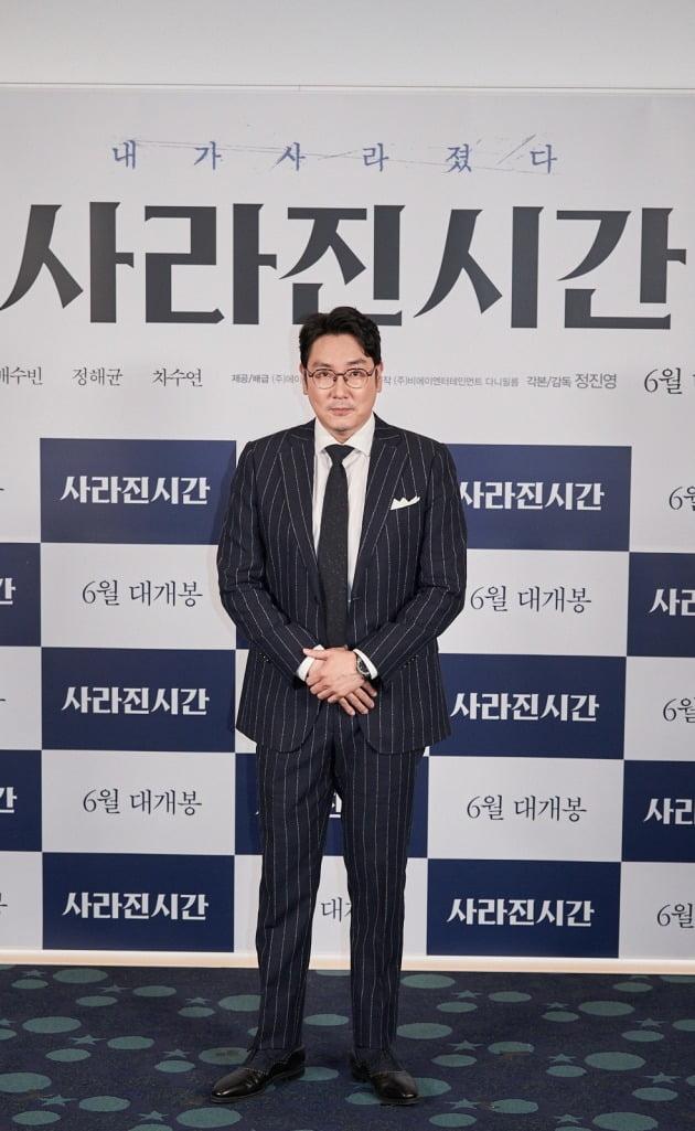 영화 '사라진 시간' 조진웅 / 사진제공=에이스메이커무비웍스