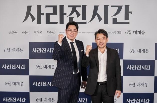 21일 오전 열린 영화 '사라진 시간'의 온라인 제작보고회에 배우 조진웅(왼쪽), 정진영 감독이 참석했다. / 사진제공=에이스메이커무비웍스