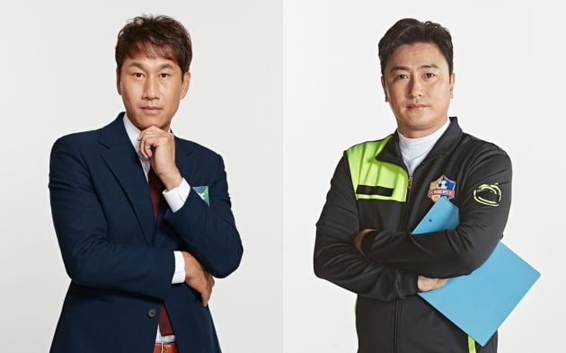 유상철 전 감독(왼쪽)과 안정환/ 사진= JTBC 제공