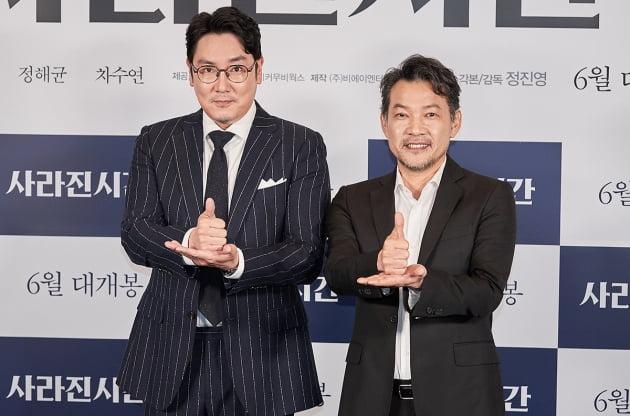 [TEN 포토] 조진웅-정진영 '영화 사라진 시간의 주역들'